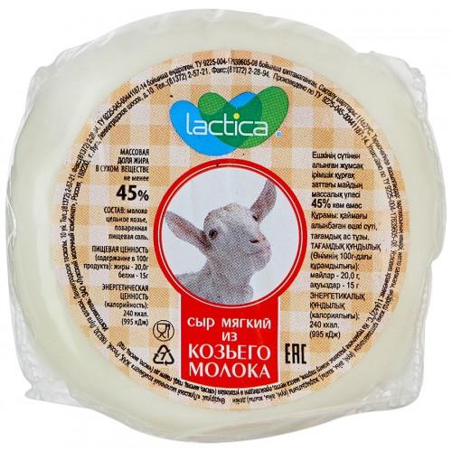 Плавленный сыр из козьего молока рецепт