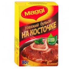 """Бульонные кубики говяжьи """"Maggy"""" (48 х 10 г)"""