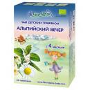 """Чай детский """"Fleur Alpine"""" альпийский вечер (20 x 1,5 г)"""