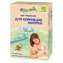 """Чай """"Fleur Alpine"""" для кормящих матерей (20 x 1,5 г)"""
