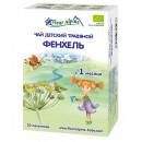 """Чай детский """"Fleur Alpine"""" с фенхелем (20 x 1,5 г)"""