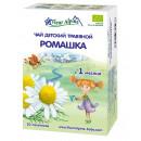 """Чай детский """"Fleur Alpine"""" с ромашкой (20 x 1,5 г)"""