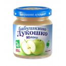 """Пюре """"Бабушкино лукошко"""" яблоко (6 х 100 г)"""