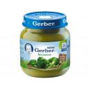 "Пюре ""Gerber"" брокколи (4 х 130 г)"
