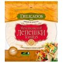 """Тортилья пшеничная """"Delicados"""" (6 х 67 г)"""