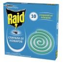 """Спираль от комаров """"Raid"""" (10 шт.)"""