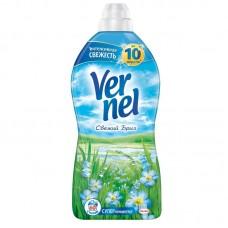 """Кондиционер для белья """"Vernel"""" Свежий бриз (1,82 л)"""