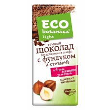 "Шоколад ""Eco Botanica"" с фундуком и стевией (90 г)"