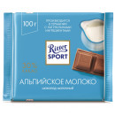 "Шоколад ""Ritter Sport"" молочный с альпийским молоком (100 г)"