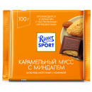 "Шоколад ""Ritter Sport"" карамельный мусс с миндалем (100 г)"