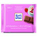 """Шоколад """"Ritter Sport"""" молочный с клубникой и йогуртом (100 г)"""