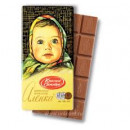 """Шоколад """"Аленка"""" молочный (20 г)"""