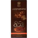 """Шоколад """"Априори"""" 85% какао (100 г)"""