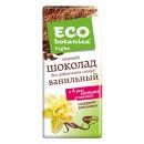 """Шоколад """"Eco Botanica"""" темный ванильный (90 г)"""