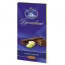 """Шоколад """"Вдохновение"""" с фисташками (100 г)"""