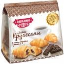 """Круассаны мини """"Яшкино"""" с шоколадным джемом (180 г)"""