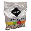 """Карамель мини фруктовая """"Rioba"""" (500 г)"""