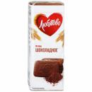 """Печенье шоколадное """"Любятово"""" (335 г)"""