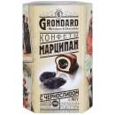 """Конфеты """"Grondard"""" марципан с черносливом (140 г)"""