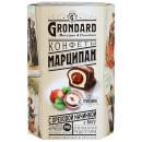 """Конфеты """"Grondard"""" марципан с ореховой начинкой (140 г)"""