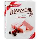 """Пастила Шармель клюквенная """"Ударница"""" (221 г)"""