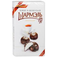 """Зефир Шармэль классический в шоколаде """"Ударница"""" (250 г)"""