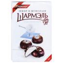 """Зефир Шармэль пломбир в шоколаде """"Ударница"""" (250 г)"""