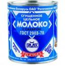 """Молоко сгущенное с сахаром """"Рогачев"""" (380 г)"""