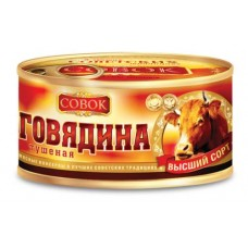 "Говядина тушеная ""Совок"" ГОСТ (325 г)"
