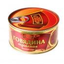 """Говядина тушеная """"СССР"""" ГОСТ (325 г) от 108 штук"""