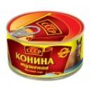 """Конина тушеная """"СССР"""" (325 г)"""