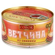 """Ветчина консервированная""""Совок"""" свинина (325 г) от 108 штук"""