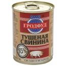 """Свинина тушеная """"Гродфуд"""" ГОСТ (338 г)"""