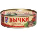 """Бычки в томатном соусе """"5 морей""""  (240 г)"""