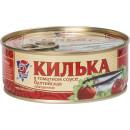 """Килька в томатном соусе """"5 морей"""" (240 г)"""