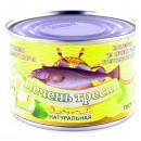 """Печень трески """"Русский рыбный мир"""" (230 г)"""