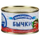 """Бычки в томатном соусе """"Аквамарин"""" (240 г)"""