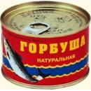"""Горбуша в с/с """"Сакура"""" (245 г)"""