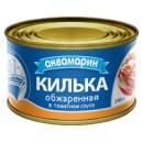 """Килька в томатном соусе """"Аквамарин"""" (240 г)"""