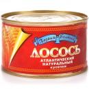 """Лосось натуральный """"Красносельский рыбокомбинат"""" (240 г)"""