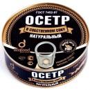 """Осетр в с/с """"Eco Food"""" (240 г)"""