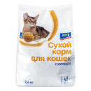 "Корм для кошек ""Aro"" сухой с курицей (2,4 кг)"