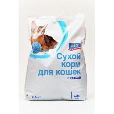 """Корм для кошек """"Aro"""" сухой с рыбой (2,4 кг)"""
