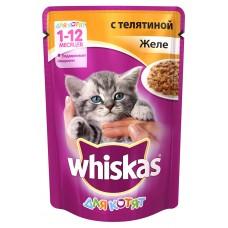 "Корм для котят ""Whiskas"" желе телятина (28 х 85 г)"