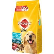 """Корм сухой для собак всех пород """"Pedigree"""" с говядиной (2,2 кг)"""
