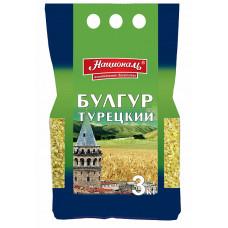 """Булгур """"Националь"""" (3 кг)"""