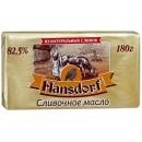 """Масло сливочное """"Hansdorf"""" 82,5 % (180 г)"""