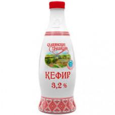 """Кефир """"Славянские традиции"""" 3,2% (0,9 л)"""