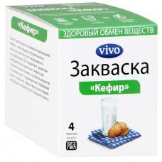 """Бактериальная закваска """"Vivo"""" кефир (4 x 0,5 г)"""