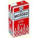 "Молоко ""36 копеек"" 2,5% (0,97 л)"